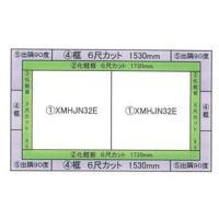 畳 ボックス 収納 高床 ユニット パナソニック NEW 畳が丘 1畳アイランドタイプ 1 ハッチボックスタイプ  送料無料|okitatami|02