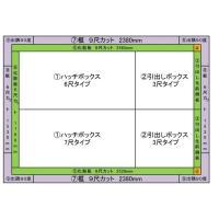 畳 ボックス 収納 高床 ユニット パナソニック NEW 畳が丘 3畳アイランドタイプ 4 ハッチ・引出しタイプ 送料無料|okitatami|02