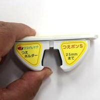 杖ホルダー つえポンSシリーズ 10個セット 引っかかりが気になる方へ|okitatami