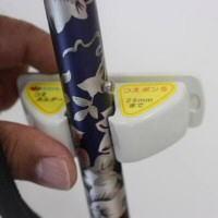 杖ホルダー つえポンSシリーズ 10個セット 引っかかりが気になる方へ|okitatami|02