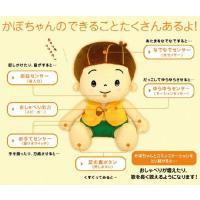 ピップフジモト いっしょに笑おう うなずきかぼちゃん お人形 okitatami 03