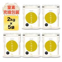 目指したのは「甘くて、もっちり、なめらかな食感」 福井産いちほまれ 白米 10kg(2kg×5袋)【...