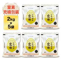 ※精選玄米のお届け袋は、透明の袋でのお届けとなります。  <精選玄米>島根県産 きぬむすめ 10kg...