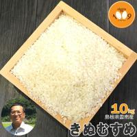 米 10kg 白米