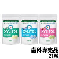 【歯科専売品】+2成分(フノラン・リン酸カルシウム)を市販品より 多く配合甘味料としてキシリトールを...