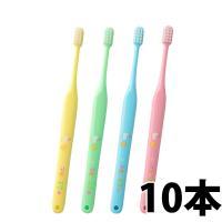 オーラルケア マミー17 歯ブラシ 10本 子ども用歯ブラシ メール便送料無料