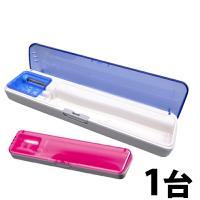 商品名:エセンシア 歯ブラシ除菌器(ESA-102)  今話題の歯ブラシ除菌器!紫外線で殺菌。歯科専...