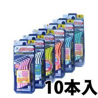 歯間ブラシ デンタルプロ L字型 10本入
