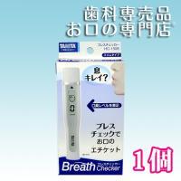 タニタ 口臭チェッカー ブレスチェッカー スリムタイプ ホワイト(HC-150S)× 1個  口臭を...