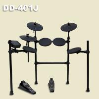 MEDELI DD-401J DIY KIT   ・安定したドラムプレイを実現するフレーム構造。 ・...