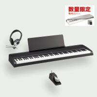 楽器の総合デパート オクムラ楽器 - KORG B1 BK コルグ 電子ピアノ ヘッドホン付 オプション 専用カバー|Yahoo!ショッピング