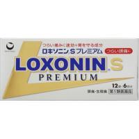 【あすつく対応】  【商品説明:】「ロキソニンSプレミアム」は〈速さ、効きめ、やさしさ〉の3つを同時...