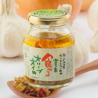 食べるオリーブオイル 145g  小豆島 共栄食糧 麺の里 庄八