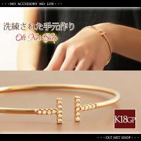 バングル ブレスレット レディース 18金 ダイヤ 18K ピンクゴールド K18 / T字 デザイン