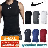 (メール便にて送料無料!) ・ブランド:ナイキ Nike ・カテゴリー:スポーツウエア ・種目:メン...