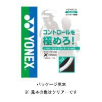 【ソフトテニス】ヨネックス サイバーナチュラル クロス ソフトテニス用 ガット クリアー