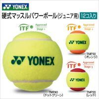 ・ブランド:ヨネックス ・カテゴリー:テニスボール ・種目:硬式ボール ・商品名:YONEX 硬式マ...