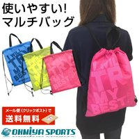 ・ブランド:オオミヤスポーツオリジナル ・カテゴリー:スポーツグッズ ランドリー袋 ・種目:バッグ ...