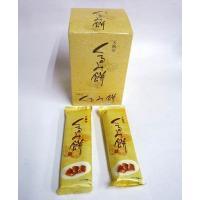 ■天狗堂・練乳餅(100円x12コ)  ほんのりと甘さが広がる 練乳風味の餅菓子です。 北海道七飯町...