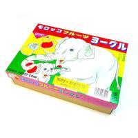 【商品名】モロッコ フルーツヨーグルト 60入 【メーカー】サンヨー製菓