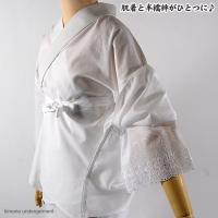 品質:主素材 ポリエステル100% / 身頃 綿100% / 衿 ポリエステル100% サイズ:M/...