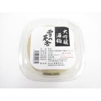 原材料名/米、米麹、醸造アルコ−ル 内容量/450g 保存方法/要冷蔵(10℃以下)