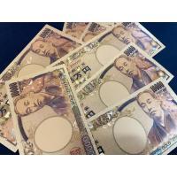 商品は 大人気!24k純金ゴールド1万円札が5枚です。  金運アップとしてお財布に入れたり、 友達や...