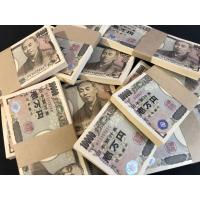 商品は、「ダミー用の100万円札束が6束」です。 ☆レビューを書いて割引!!特別価格2840円(税抜...