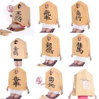 ■将棋の駒に変身する、将棋マン衣装です。将棋ファン・将棋好き・将棋愛好家にお勧めの、将棋衣装です。 ...