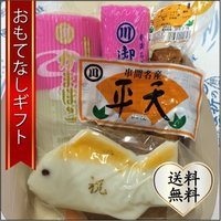 送料無料(ラッピング・送料込みで企画されたギフト商品)でお届けします。 宮崎県串間市で明治時代に創業...