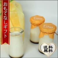 送料無料(ラッピング・送料込みで企画されたギフト商品)でお届けします。 広島県三次市の和洋菓子工房 ...