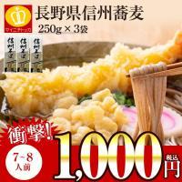 日本有数の群馬県上州の赤城そば。温めて食べるも良し、冷やして食べるも良し。万能なコシのある麺を群馬県...