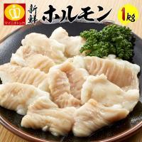 ホルモン焼肉におすすめ 鍋や鉄板、焼きやうどんにトッピングが 人気メニューです 冷凍食品 あすつく