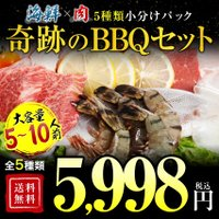 セール 送料無料 楽天牛肉ランキング第1位 極厚秘伝のタレ漬け 牛焼肉セット2kg 約8-12人前 ...