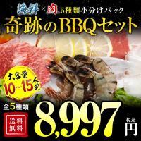 セール 送料無料 楽天牛肉ランキング第1位 極厚秘伝のタレ漬け 牛焼肉セット3kg 約15人前 焼き...