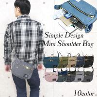 ・小さめデザインがアクティブな印象のカジュアルショルダー◎ ・お出かけに使いやすいコンパクトなサイズ...