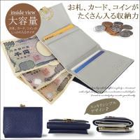 お財布 レディース コインケース がま口 小銭入れ付き ウォレット ミニ財布 レザー 革 カードケース 小物入れ おしゃれ かわいい コンパクト 使いやすい 小さい