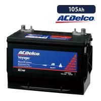 AC デルコ Delco M27MF ボイジャー ディープサイクルバッテリー 互換品番:g'cle 27m-spec バッテリーチェッカー 無料プレゼント 回収伝票