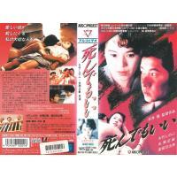『GONIN』の石井隆監督、『生きたい』の大竹しのぶ主演によるラブストーリー。許されない恋におちた人...