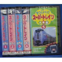 子供たちに人気のある電車が次々と登場するビデオ・シリーズ。出典:BuyUru