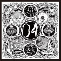 待ちに待ったquad4s 1stシングル! BEMA(ワタナベマホト)、imiga、ゆうこん、サグワ...