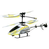 世界最小級の3Dヘリ。届いたその日に飛ばせる高性能簡単ヘリコプター!!自在に部屋内を飛び回ります。 ...