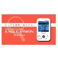 GPSナビ ◎・イーグルビジョン EAGLE VISION ez plus EV-414 49813...