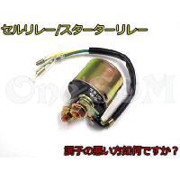 ◇取付け可能車種◇ ---HONDA--- CBX400F CBX550F CB250N CB400...