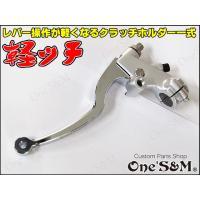 【ホンダ車】 CBR400F CB400F CB400SF VTEC CB250T CB400T C...