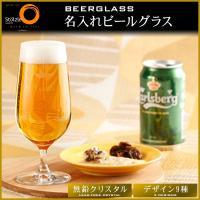 商品:ドイツStolzle(シュトルツル)社「ビール210-19」 サイズ:口径5.5×高さ17.5...
