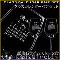 商品:ドイツStolzle(シュトルツル)社「イクスクイジットホワイトワイン」 サイズ:口径5.7×...