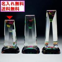 材質 エコロジークリスタルガラス サイズ 高17.5cm×幅10cm×奥8cm 包装 化粧箱入り 備...