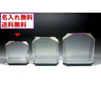 材質 エコロジークリスタルガラス サイズ 高11cm×幅11cm×奥4cm 包装 化粧箱入り 備考 ...