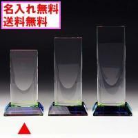 材質 エコロジークリスタルガラス サイズ 横幅7cm×高さ18cm×奥行6cm 包装 化粧箱入り 備...